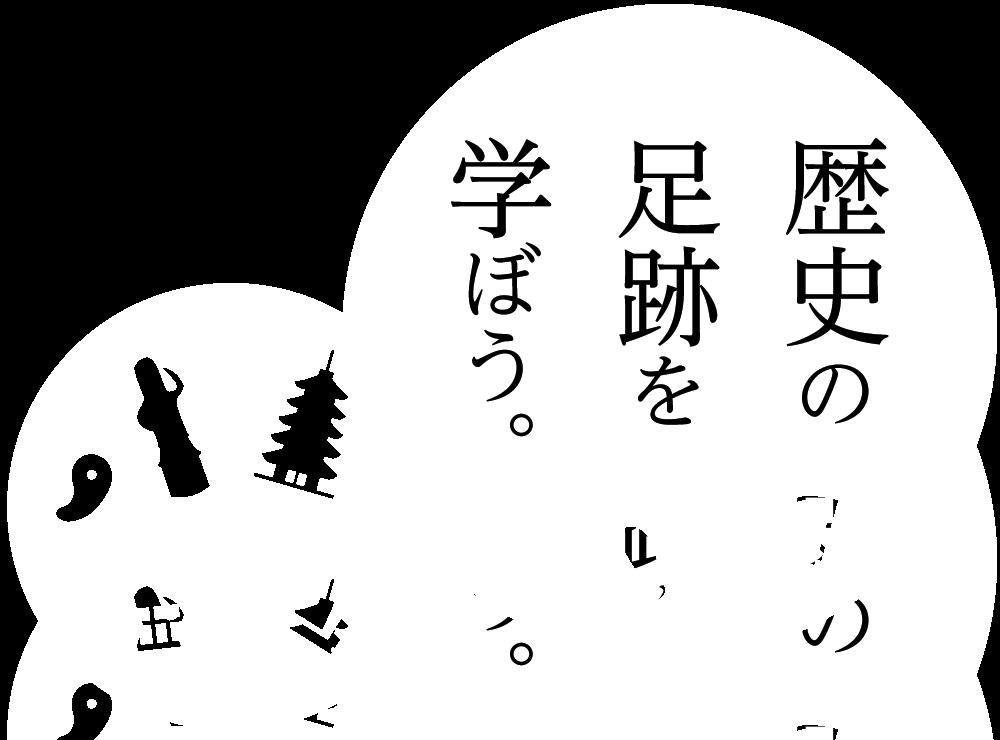 近鉄グループホールディングス株式会社|文化事業|近畿文化会