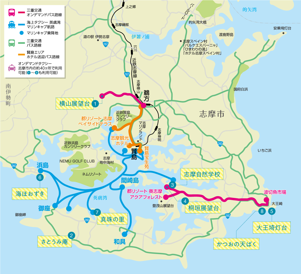 Shima's primary tourist spots and route MAP